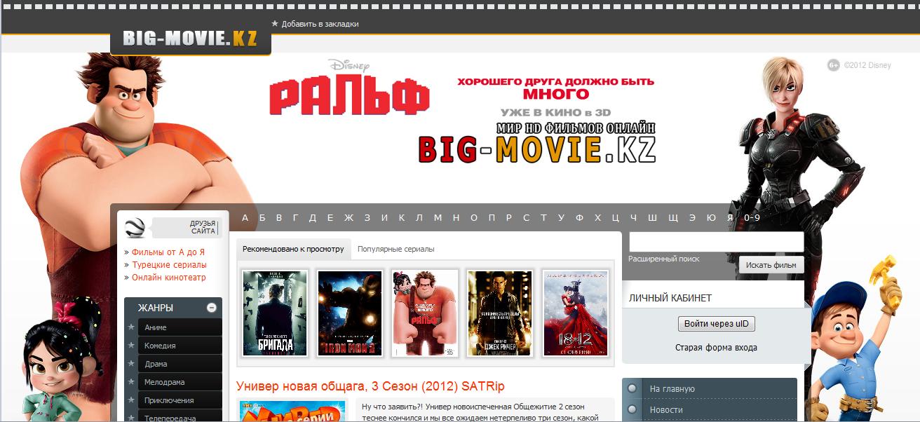 Смотреть онлайн фильмы хорошего качества filme online 2017