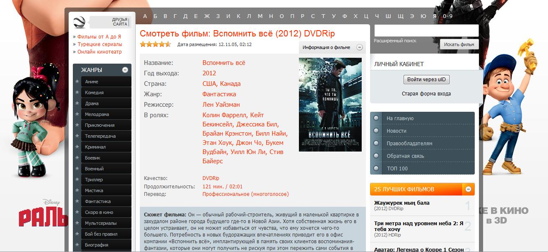 Итак, адаптивный ucoz шаблон moviegroovie v2 - это новейший, проработанный до мелочей шаблон для онлайн кинотеатров
