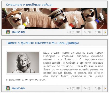 Новости в украине сегодня за последний