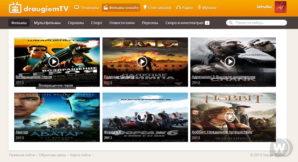 Скачать шаблон для онлайн кинотеатр для ucoz