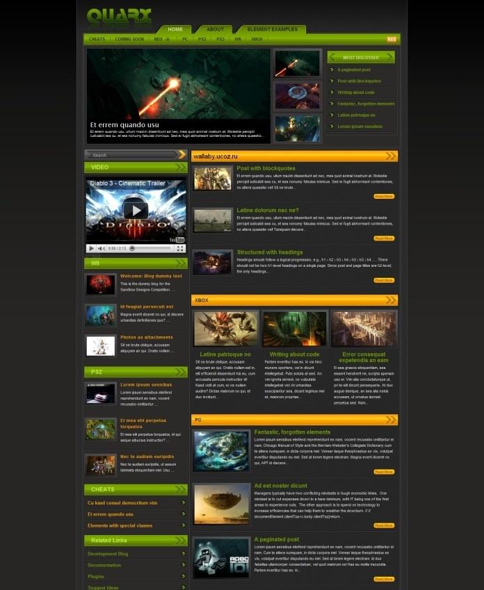 Дизайн сайта для ucoz