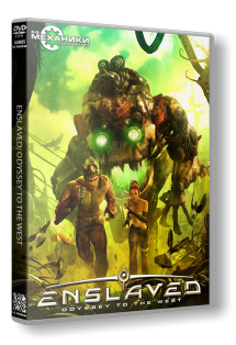 Enslaved: Odyssey to the West (PC/RUS) от R.G. Механики