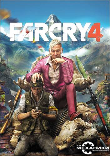 Far Cry 4 (RUS|ENG) [RePack] от R.G. Механики